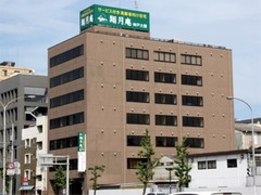 神戸市兵庫区の高齢者賃貸住宅 | 翔月庵 神戸大開