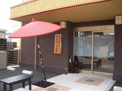 泉大津市の老人ホーム | 弥生桜壱番館