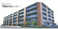 大阪市淀川区の老人ホーム | エバーライフ加島