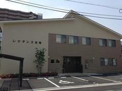 大阪市旭区の老人ホーム | レジデンス旭陽