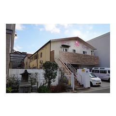 神戸市長田区の老人ホーム | ニシダイサクラ