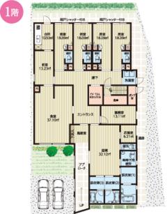 八尾市の高齢者賃貸住宅 | エクラットホーム リボン