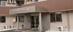 堺市西区の老人ホーム | セカンドライフ・ウィズ堺
