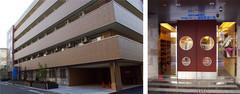 大阪市東成区の老人ホーム | 医療法人気象会介護付有料老人ホーム国見館深江橋