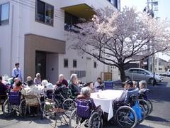 加古川市の老人ホーム | せいりょう園 自愛の家さくら