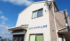 神戸市垂水区の高齢者賃貸住宅   サニーサイドホーム すず