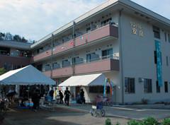 神戸市北区の老人ホーム | サンバレー安良