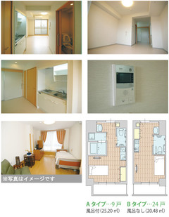 京都市西京区の老人ホーム | 医療法人 弘正会 洛桂の郷