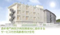 京都市伏見区の高齢者賃貸住宅 | サービス付き高齢者向け住宅やすらぎ