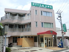 堺市東区の老人ホーム | まごころ荘 北野田