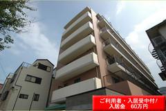 大阪市淀川区の老人ホーム | 新大阪ケアコミュニティそよ風