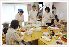 大阪市生野区の老人ホーム | アシストハウス