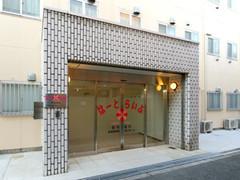 大阪市西成区の老人ホーム | はーとらいふ動物園前