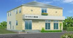 大阪市東住吉区の老人ホーム | ピースフリー東住吉
