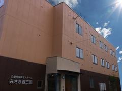 大阪市淀川区の老人ホーム | みさき西三国
