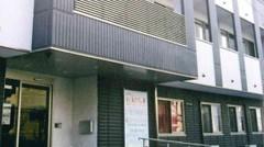 大阪市西成区の老人ホーム | えにしあ