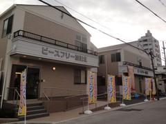 大阪市平野区の老人ホーム | ピースフリー加美北