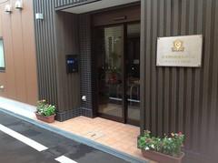 大阪市旭区の老人ホーム | グランドライフ森小路