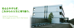 東大阪市の老人ホーム | 豊友