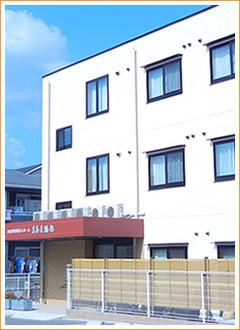東大阪市の老人ホーム | まあま鴻池
