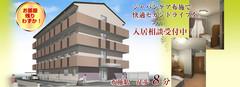 東大阪市の老人ホーム | ジャパンケア布施