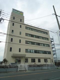 泉佐野市の老人ホーム | 住宅型有料老人ホームCocoLo