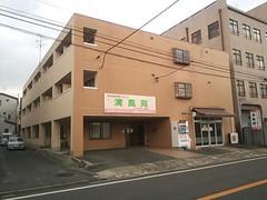 藤井寺市の老人ホーム | 清風苑