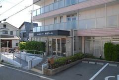 神戸市垂水区の老人ホーム | 美波ホール