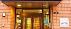 神戸市西区の老人ホーム | コミュニティホームハートケア 神戸二ツ屋