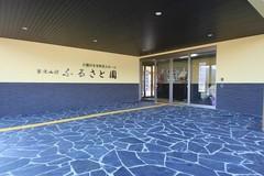 京都市右京区の老人ホーム | 京北山国ふるさと園