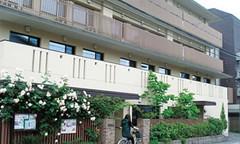 京都市左京区の老人ホーム | 北白川花の家 本館