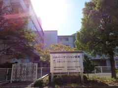 奈良県全域の老人ホーム | シルバーマンション未来