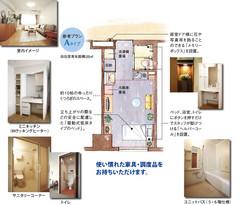 大阪市都島区の高齢者賃貸住宅 | センチュリーシティ都島