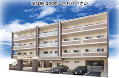 大阪市都島区の老人ホーム | なでしこの家 友渕町
