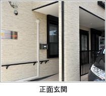 大阪市平野区の老人ホーム | グッドホーム麦畑 長吉