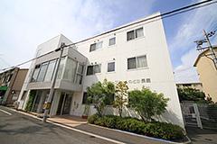 大阪市東住吉区の老人ホーム | グループホームのどか長居