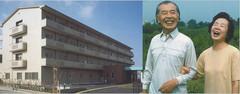 木津川市の老人ホーム | ケアポート梅美台