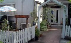 神戸市西区の老人ホーム | 陽だまり