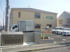 貝塚市の老人ホーム | ハピネスみつばの里