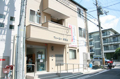 堺市中区の老人ホーム | フォーユー堺東山