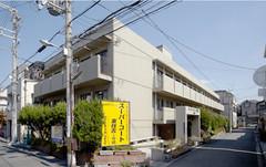 大阪市東住吉区の老人ホーム | スーパーコート東住吉1号館