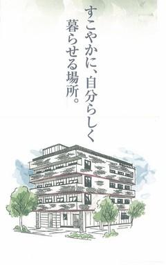 神戸市灘区の高齢者賃貸住宅   アムール六甲道II