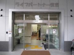 大阪市住吉区の老人ホーム | ライフパートナー住吉