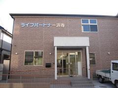 堺市西区の老人ホーム | ライフパートナー浜寺