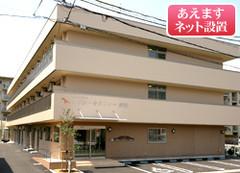 姫路市の高齢者賃貸住宅 | メゾン・セラヴィー野里