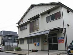 神戸市北区の老人ホーム | グループホーム西宮